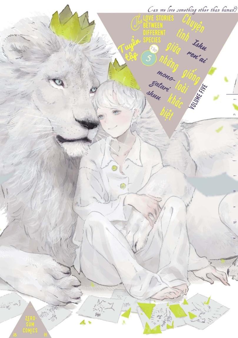 The_White_King_001