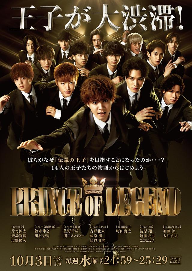PL_drama_poster1